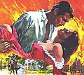 Gone With The Wind 1967 re-release (cropped).jpg