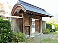 Gonohe daikansyo gate.jpg
