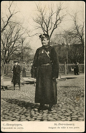 Police of Russia - Russian Policeman on duty. Russian postcard, early 20th century.