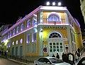 Gran Teatro Cáceres.JPG