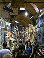 Grand Bazaar Istanbul 2007 005.jpg