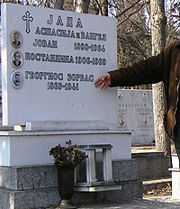 Grave of Georgios Zorbas in Skopie, Republic of Macedonia.jpg