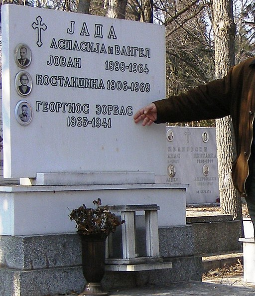 Grave of Georgios Zorbas in Skopie, Republic of Macedonia