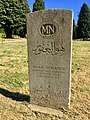 Gravestone of Fireman and Trimmer Salem Mohamed of the Merchant Navy at Western Cemetery, Cardiff, May 2020.jpg