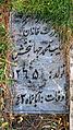 Gravestone of Nayeb Mohammad Jahanbakhsh - Mausoleum of Attar - Nishapur.JPG