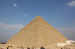 Great Pyramid of Giza 2010.jpg