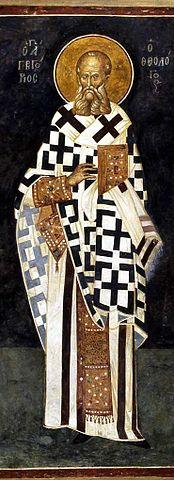 Григорий Богослов (Церковь Хора, Стамбул, XIV век)