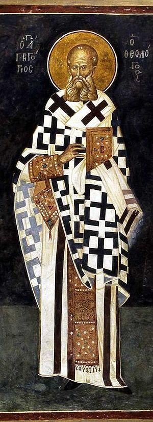 Gregory of Nazianzus - Icon of St. Gregory the Theologian Fresco from Kariye Camii, Istanbul, Turkey