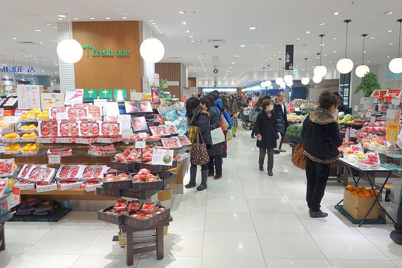 File:Grocery shopping in Tokyo, Japan - DSC09687.JPG