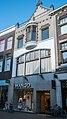 Groningen - Herestraat 20.jpg