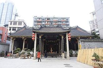 City God (East Asia) - Image: Guangzhou Chenghuang Miao 2014.01.24 16 47 58