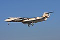 Gulfstream V N1KE (5306727165).jpg
