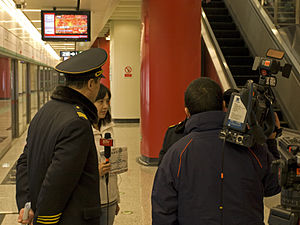 Beijing Media Network - Beijing Television interviews Beijing Subway officials around 10:00 30 December 2012, the day when over 40 new stations were open, and Beijing Subway became the longest in the world.
