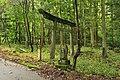 Gunma Prefectural Road Route 70 Akagi-jinja Ninotorii 2.jpg