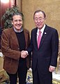 Gustavo Gonzalez and Ban Ki-moon.jpg