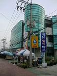 Gyeongnam Goseong Post office.JPG