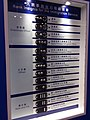 HKCEC 灣仔 Wan Chai 博覽道 No 1 Expo Drive 香港會議展覽中心 Hong Kong Education & Careers Expo 教育及職業博覽 入境事務處 Immigration Department January 2019 SSG 02.jpg