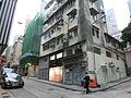 HK 上環 Sheung Wan evening 差館上街 Upper Station Street Tai Ping Shan Street Nov-2013 Tai Hong Building.JPG