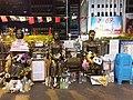HK 中環 Central 勿忘日本國耻 九一八 918 event n Anti-Japanese Entry Asia history 03.jpg