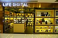 HK 中環 Central 國際金融中心 IFC Mall shop Life Digital Camera Store Fujifilm July 2021 S64 01.jpg