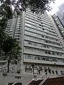 HK 北角 North Point 和富道 Wharf Road 和富中心 Provident Centre facade Jun-2014.JPG