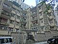 HK 大坑 Tai Hang 浣紗街 65-71 Wun Sha Street 融苑 Concord Villas facade Apr-2014 009.JPG
