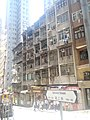 HK 西營盤 Sai Ying Pun 第二街 Second Street 薄扶林道 Polfulam Road residential building August 2017 IX1 01.jpg