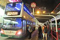 HK 觀塘 Kwun Tong 裕民坊 Yue Man Square night New World First Bus NWFBus 101 101X stop sign Oct 2018 IX2.jpg