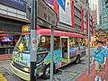 HK 銅鑼灣 Causeway Bay 糖街 Sugar Street evening minibus stop Mar-2013.JPG