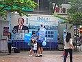 HK 香港仔 Aberdeen 南寧街 Nam Ning Street north HKLCE 2016 詹培忠 Chim Pui Chung blue toy balloons Sept 2016 DSC.jpg