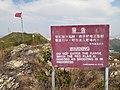 HK 香港北區North District 本地遊 行山 Hiking 大石磨 Tai Shek Mo hill mountain November 2020 SS2 31.jpg
