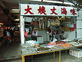 HK ALC Estate Market.JPG