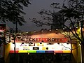 HK B&P Expo 銅鑼灣 維園 工展會 Causeway Bay evening Victoria Park Ticket Box Office Dec-2012.JPG