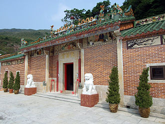 High Island, Hong Kong - Tin Hau Temple on High Island.