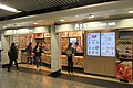 HK MTR 油麻地站 Yau Ma Tei Station shop Tong Bao Dim food December 2018 IX2.jpg