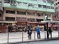 HK SYP 西環 Sai Ying Pun 德輔道西 Des Voeux Road West 11am April 2020 SS2 30.jpg