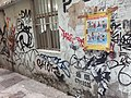 HK SYP 西環 Sai Ying Pun 東邊街 Eastern Street graffiti back lane March 2020 SS2 07.jpg