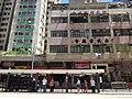 HK Sai Ying Pun Tram station June 2016 DSC.jpg