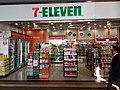 HK TKL 調景嶺港鐵站 Tiu Keng Leng MTR Station concourse shop 7-Eleven store December 2019 SSG.jpg