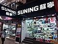 HK TST 尖沙咀 Tsim Sha Tsui 漢口道 Hankow Road shop March 2020 SSG 25.jpg
