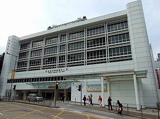 Tang Shiu Kin Hospital - Image: HK Tang Shiu Kin Hospital