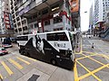 HK Tram 118 view 灣仔 Wan Chai 軒尼詩道 Hennessy Road East South Building Percival Street bus body ads movie on show Maleficent Mistress of Evil October 2019 SS2.jpg