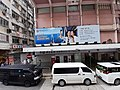 HK Tram 92 view 灣仔 Wan Chai 莊士敦道 Johnston Road October 2019 SS2 36 Bank of China branch.jpg
