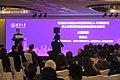HK Wan Chai RenHotel 萬麗海景酒店 Renaissance Harbour View Hotel ballroom speak talk 清華大學 TsingHua University Nov 2018 IX2 01 Tsang Yok-sing, Jasper.jpg