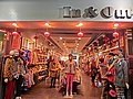 HK Wan Chai Road night clothing shop In & Out name sign Jan-2014.JPG