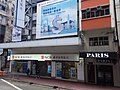 HK tram view CWB 銅鑼灣 Causeway Bay 軒尼斯道 Hennessy Road May 2019 SSG 07.jpg