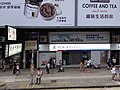 HK tram view CWB Causeway Bay Yee Wo Hong Kong Building sidewalk shops Street August 2019 SSG 03.jpg