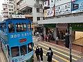 HK tram view SKW 筲箕灣道 Shau Kei Wan Road February 2020 SS2 02.jpg