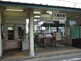 Hachimanmae Station (Wakayama) Railway station in Wakayama, Wakayama Prefecture, Japan