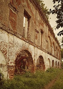 Hacienda Azurarera Santa Elena, Sugar Mill Ruins, 1.44 miles North of PR Route 2 Bridge (Toa Baja County, Puerto Rico).jpg